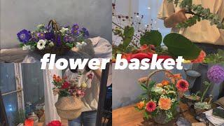 3가지 꽃바구니만들기 도전! | 직장인 힐링취미 | 아…