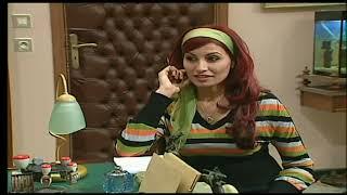 مسلسل شوفلي حل - الموسم 2006 - الحلقة الثانية عشر
