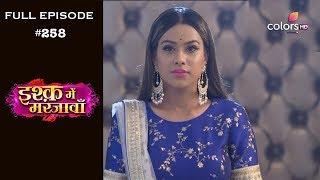 Ishq Mein Marjawan - Full Episode 258 - With English Subtitles