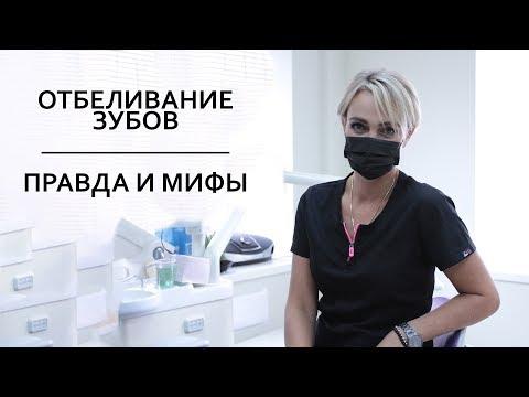 Вся правда и мифы про отбеливание зубов | Интервью с Екатериной Кожуховой