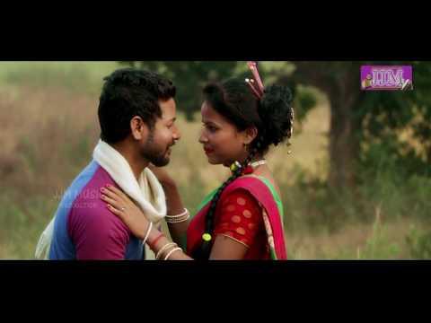 E KURI AA JANA || New Santali Nagpuri Album || Song- Luhurr Luhurr Promo
