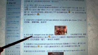 chinese xxx 10102010 001
