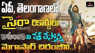Sye Raa Narasimha Reddy Movie Collection Records   Sye Raa Records   Chiranjeevi   Mirror TV