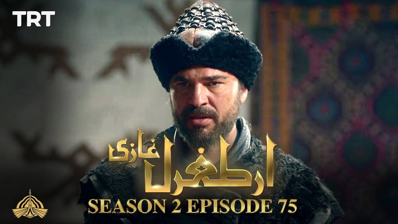 Download Ertugrul Ghazi Urdu   Episode 75  Season 2