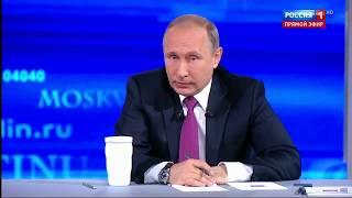 Неудобные смс вопросы Путину (Прямая линия 2017)