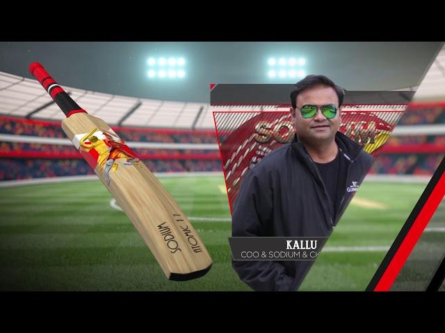 Sodium Atomic 11 Cricket Club promo #Photoexposure