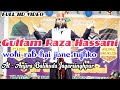 Gulfam Raza Hassani Naat🎙Wohi Rab Hai Jisne Tujhko🌟कलाम ए रजा का नया अन्दाज🌍Venue Anjira Balikuda
