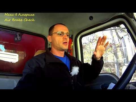 Водитель самосвала - Вакансии во Владивостоке