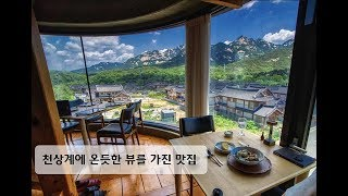Seoul cafe tour [1]  HEAVENLY Hanok village view - KiSH's cafe vlog feat sony a6400