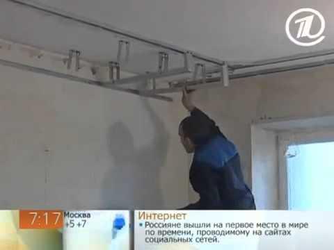 потолок из гипсокартона своими руками практические советы намного