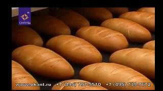 Производство хлеба. Батоны. Печь J4 от компании