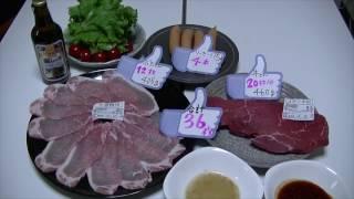 てっしー36枚の肉を食らう!!〜36チャレンジ〜 川原洋子 動画 13