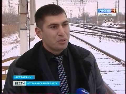 В Астрахани на железнодорожном переезде установили камеры фото и видеофиксации