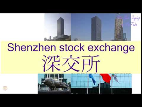 """SHENZHEN STOCK EXCHANGE"" in Cantonese (深交所) - Flashcard"