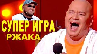 Это 100 процентов лучший выпуск сезона Киев разносит комиков до слез