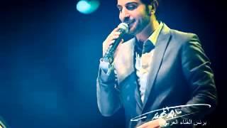 Majed Al Mohandes Ahebak Moot