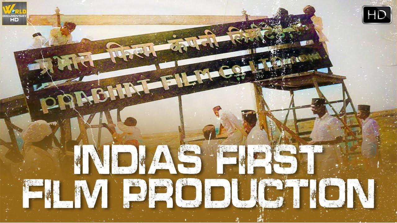 भारत का सबसे पेहला फिल्म प्रोडकशन हाऊस  | प्रभात फिल्म कंपनी | Indias First Film Production House