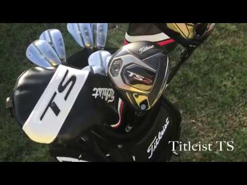 Titleist TS Drivers And Fairway Woods