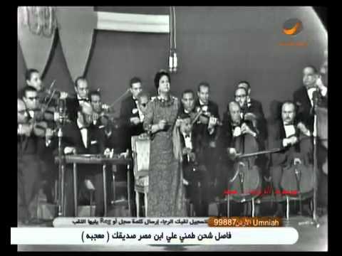 Umm Kulthum forgot her lyric