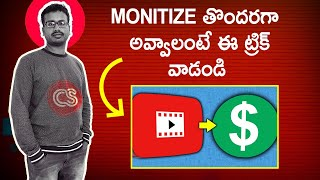 How to Enable Youtube Monetization in 2020 Monitization Updates, Rules | Connectingsridhar in telugu