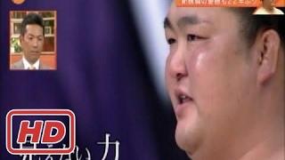 【奇跡の優勝】稀勢の里【まとめ】sur.