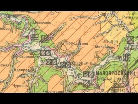 Геологические карты на сайте GeoKniga.
