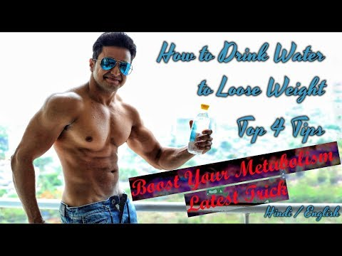 How to Drink Water to Loose Weight in 4 Simple ways | Guaranteed Fat Loss | Hindi & English