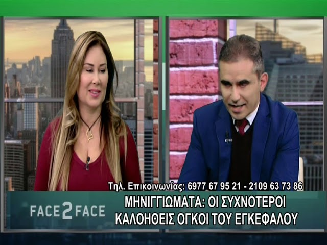 FACE TO FACE TV SHOW 477