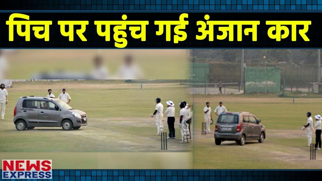 News Car On Pitch
