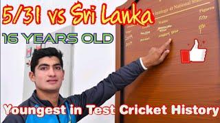 Naseem Shah Bowling 5/31 vs Sri Lanka 2nd Test Dec 2019