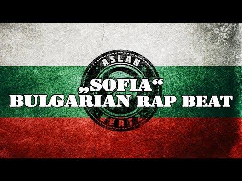 AslanBeatz ► SOFIA