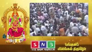 Vidiyal Aakash Panguni Pongal Promo 2016