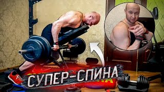 Секрет широкой спины Подтягиваний недостаточно Супер упражнения
