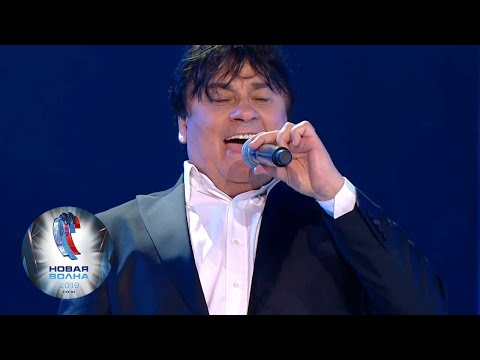 Александр Серов - Я люблю тебя до слез. Новая волна - 2019