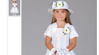 Карнавальный костюм купить девочке