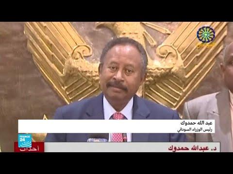 عبد الله حمدوك..رئيس وزراء السودان الجديد  - نشر قبل 17 دقيقة