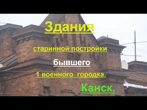 Здания старинной постройки