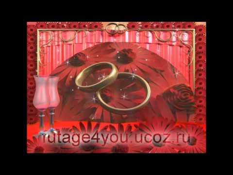 """Свадебные Футажи """"Все в красном"""" бесплатно"""