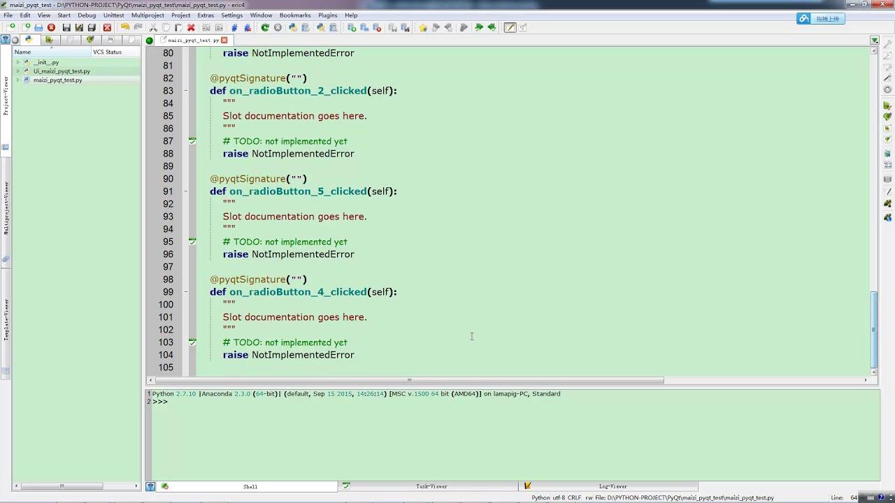 使用pyqt开发windows gui程序及打包 13 单项选择,radio button的使用