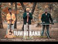 Tum Hi Aana Cover Song | Marjaavaan | Sitara Akela Pagal | Mantu Boss