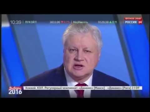 Справедливая Россия – единственная партия, которая занимается делами