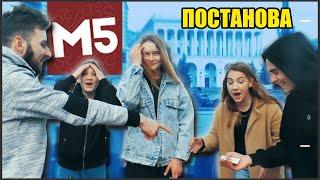 Как снимают ФОКУСЫ/ magic five