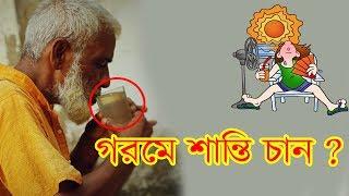 Roasting ? না আমরা মানুষের সেবায় | Bangla Social Awareness Video 2017 | Mojar Tv
