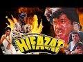 Hifazat (1987) Full Hindi Movie | Anil Kapoor, Madhuri Dixit, Ashok Kumar, Nutan Behl