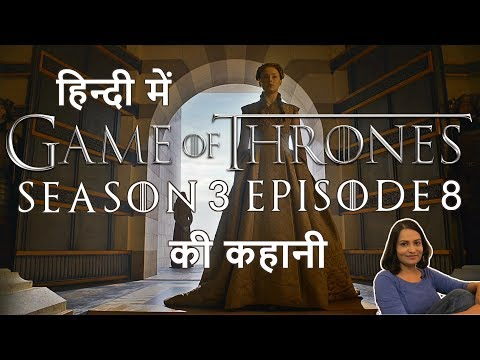 Game of Thrones Season 3 Episode 8 Explained in Hindi