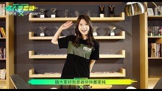 《Free Fire - 我要活下去》X ROG Phone 名人爭霸戰,12/1 決戰華山