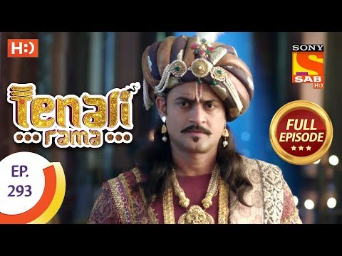 Repeat Tenali Rama - Ep 293 - Full Episode - 21st August, 2018 by