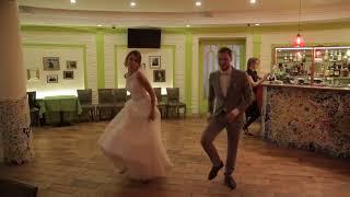 Свадебный танец Шиманских Анастасии и Андрея (Офигенный танец с сюрпризом! Очень не стандартный!)