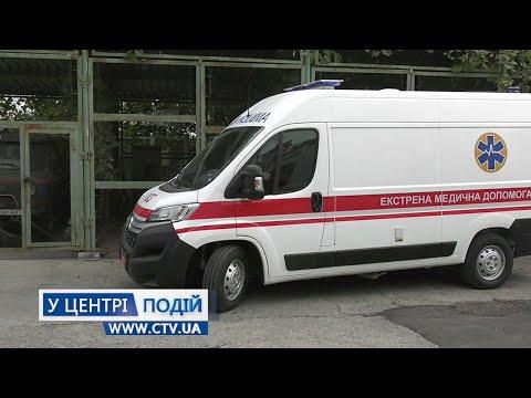 Телеканал C-TV: Нові швидкі для Житомирщини