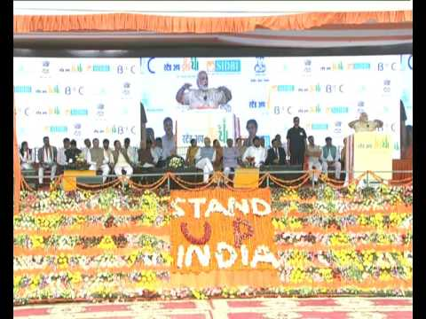 'Start up India' initiative will promote entrepreneurship among women, youth and SC & ST communities